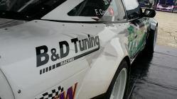 Complete rear side logo