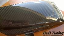 Headlight carbon cover