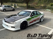 Complete s14 Painted